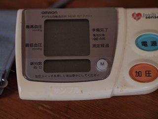 PC052883-001.JPG